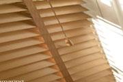 Wood Venetian Blind 1
